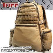 TUFF 3 Day Assault Pack 3日突擊包
