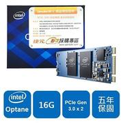 Intel Optane M.2 PCIe 16GB記憶體(MEMPEK1W016GAXT)