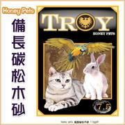 *KING WANG*HONEY PETS《活性碳環保木屑砂-7.5kg》-單包