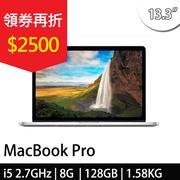 【再折2500 APPLE蘋果】MacBook Pro MF839TA/A 13.3吋  (128GB) 2015年款