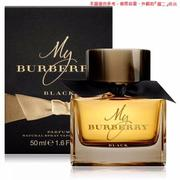 BURBERRY My Burberry BLACK 女性淡香精2ml 空瓶分裝【UR8D】