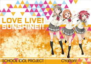 Love Live! Sunshine!! CYaRon款雙開公文夾