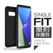 【VRSdesign】S8 / S8 Plus SINGLE FIT 簡約背蓋保護殼
