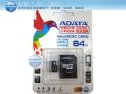 「YEs 3C」 ADATA 威剛 64G  microSDHC UHS-I 64G CL10 Class10 記憶卡 附轉卡 手機/相機 有發票  yes3c