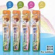 【LION 日本 獅王】《Japanese Brand》KODOMO SYSTEMA  Super Fine Bristles  for ages 3 to 6(Toothbrush)