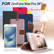 【Xmart】for ASUS ZenFone MAX Pro M1 ZB602KL 度假浪漫風皮套