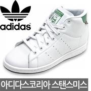 Store Adidas Korea Antibacterial Insulation Stan Miss S 80498