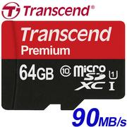 Transcend 創見 64GB 90MB/s microSDXC TF U1 C10 記憶卡