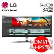 【LG樂金 】34UC98-W 34型 21:9 CURVED ULTRAWIDE™ QHD IPS液晶螢幕