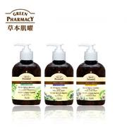 【Green Pharmacy草本肌曜】私密水嫩潔膚露 370ml 3入組  成熟、敏弱肌適用(私密清潔 私密保養)