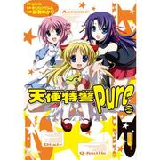 天使特警KIDDY GIRL-AND Pure(2)完