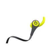 Beats Tour 2 In Ear Headphone Shock Yellow 香港行貨