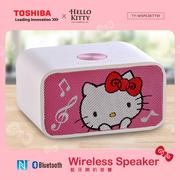 TOSHIBA Hello Kitty NFC 藍牙喇叭音響 TY-WSP53KTTW