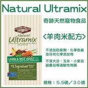 *KING WANG*Natural ultramix 奇跡《羊肉米配方》-400g