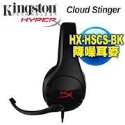 金士頓 HyperX Cloud Stinger 電競耳機(HX-HSCS-BK)