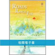 【HK】ROADS RANGE FAR