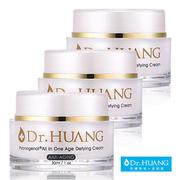 【Dr.HUANG黃禎憲】碧蘿芷All In One逆齡霜(30ml x3)