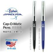 Fisher Space Pen Cap-O-Matic 劍圖系列款