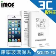 【IMOS】SOLID-EX 9H APPLE iPHONE 5 5s 5c SE康寧強化玻璃保護貼