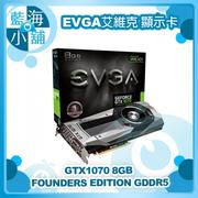 EVGA 艾維克 GTX1070 8GB FOUNDERS EDITION GDDR5 PCI-E顯示卡