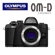 OLYMPUS OM-D E-M10 Mark II BODY 單機身 - 公司貨 ( E-M10 II )