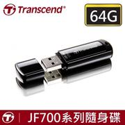 【創見】創見 64GB JetFlash 700 64GB 極速 USB3.0 64GB/64G 隨身碟X1★免運費★(64GB)