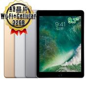 Apple 全新 2017 iPad Wi-Fi+Cellular 32GB 9.7吋 平板電腦