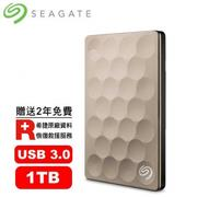 Seagate Backup Plus Ultra Slim 2.5吋 1TB SRS行動硬碟-金