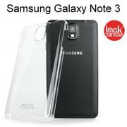 【IMAK】羽翼II耐磨版水晶殼 Samsung Galaxy Note 3 N900 N900U
