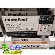 [105限時限量促銷] COSCO PHOTOFAST APPLE 雙頭碟 64G I_FLASH DRIVE 支援IOS/PC _C112188