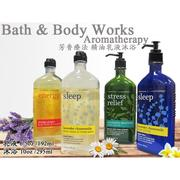 【彤彤小舖】Bath&Body Works Aromatherapy 芳香療法 精油乳液192ml