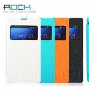 Rock Excel Series Case / Cover for Sony Xperia Z1