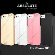 強尼拍賣~ABSOLUTE LINKASE PRO Apple iPhone 5/5S/SE 雙訊號增強殼 軟套