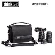 【結帳再折】thinkTank 創意坦克 城市側背包 UA5 斜背包 相機包 UA842 (公司貨)