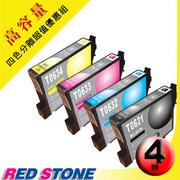 "RED STONE for EPSON T0621.T0632.T0633.T0634墨水匣(四色一組)超值""高容量""優惠組"