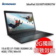 Lenovo聯想 IdeaPad310 15IKB  80TV00RGTW15.6吋i7-7500U 920MX 2G 1TB Win10 高效能筆電