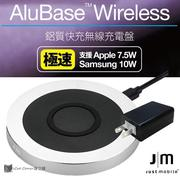 Just Mobile 鋁質快充無線充電盤 AluBase Wireless charger 附QC充電器 喵之隅