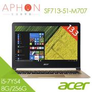 【Aphon生活美學館】acer  Swift 7 SF713-51-M707 i5-7Y54 13.3吋 FHD筆電(8G/256G SSD/Win10)-送office365個人一年版+袖毯