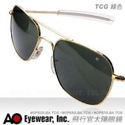 AO Eyewear Original Pilot Sunglasses 初版飛行官太陽眼鏡52mm 玻璃鏡片 金框【AH01046】 i-style居家生活