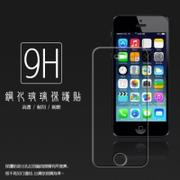 超高規格強化技術 Apple iPhone 5/iPhone 5S/5C/SE 鋼化玻璃保護貼