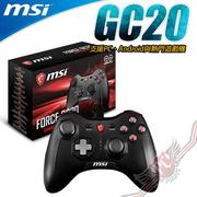 PC PARTY 微星 MSI Force GC20 (PC /PS3 /Android三平台) 搖捍控制器遊戲手把