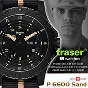 Traser P6600 SAND軍錶#100283#100232#100228#運動錶【AH03079】i-Style居家生活