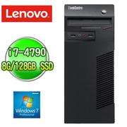 Lenovo ThinkCentre M73 Tower 商用電腦 ( i7-4790 8G 128G SSD  WIN7專業版)