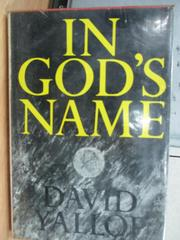 【書寶二手書T7/原文小說_IAR】In God's Name_David Yallop