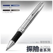 Fisher Space Pen 探險者系列# X-750