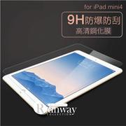 ipad mini 234 鋼化玻璃膜 0.3mm ipad 234 ipad air ipad5 air2 鋼化膜