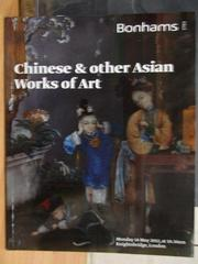 【書寶二手書T5/收藏_XGP】Bonhams_2012/5/14_Chinese&Other Asian..A