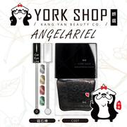 ANGELARIEL angel's share 磁石棒+Cat-eye 偏光貓眼系列 ** C007 ** ❤ 姍伶