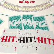 Kis-My-Ft2  HIT! HIT! HIT!  CD附DVD (購潮8)
