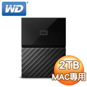 WD 威騰 My Passport for Mac 2TB 2.5吋 USB3.0 行動硬碟(WESN)